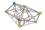 Фигура для лазания NC-10301